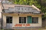 29032012_Tung Chung towards Tai O Village00047