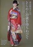 17012014_Watanabe Mayu00003