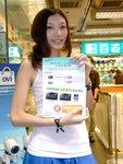 28062009_Samsung Roadshow@Boardway_Meko Kwan00001