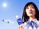 haruka_ayase_01