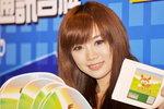 24082012_2012 HKCCF_Hippi Comnet_Vivian Chiu00024
