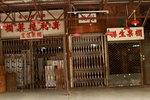 13042013_Yaumatei Fruit Wholesale Market Snapshots00007