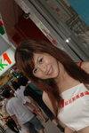 27062007NMK1_Yo Yo Cheung00022
