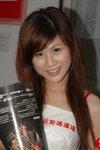 27062007NMK1_Yo Yo Cheung00012