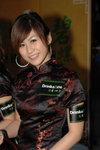 03112007_DrinkaZine_Yo Yo Cheung00064
