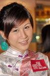 14062008_Chiu Chow Festival@Leiyumun Plaza_Yo Yo Cheung00001