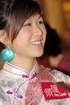 14062008_Chiu Chow Festival@Leiyumun Plaza_Yo Yo Cheung00002