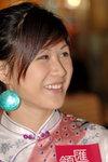 14062008_Chiu Chow Festival@Leiyumun Plaza_Yo Yo Cheung00003