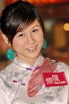 14062008_Chiu Chow Festival@Leiyumun Plaza_Yo Yo Cheung00004