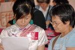 14062008_Chiu Chow Festival@Leiyumun Plaza_Yo Yo Cheung00005