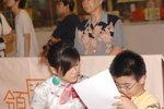 14062008_Chiu Chow Festival@Leiyumun Plaza_Yo Yo Cheung00007
