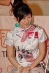 14062008_Chiu Chow Festival@Leiyumun Plaza_Yo Yo Cheung00012