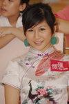 14062008_Chiu Chow Festival@Leiyumun Plaza_Yo Yo Cheung00021