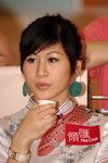 14062008_Chiu Chow Festival@Leiyumun Plaza_Yo Yo Cheung00022