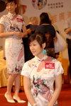 14062008_Chiu Chow Festival@Leiyumun Plaza_Yo Yo Cheung00025