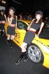 16122006_Yuki Ka@Asia Game Show00005