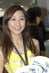 18082007PCCW_Yuki Ka00003