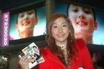10012008_Elite Horse Roadshow_Yuki Ka00005