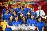 Mentor 2011 (date)