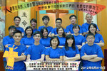 Mentor 2012 (date)