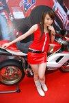 I-bike 375