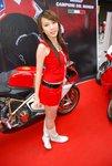I-bike 377