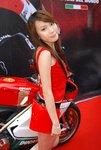 I-bike 378