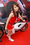 I-bike 380