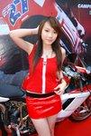 I-bike 381