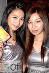 DSC_0024SHOW GIRL