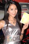 DSC_0036SHOW GIRL