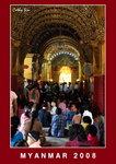 Maharmuni Pagoda