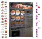 hot menu vending machine