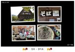 DAY2 LUNCH : �⥴そば at そば�D��, �դt郷