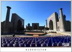 The Registan Square
