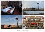 dau03hotel01