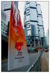 2008.5.1 Olympic Series: Lippo Centre
