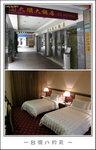 day01hotel