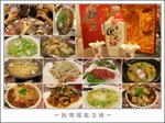 2012_0621s100_taiwan3small