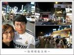 2012_0622s100_taiwan4small