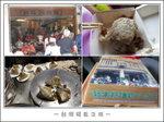 2012_0623s100_taiwan1small