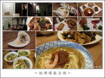 2012_0623s100_taiwan3small