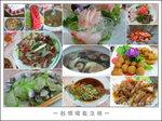 2012_0623s100_taiwansmall