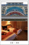 day03hotel01