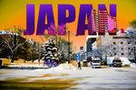 japanaa