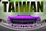 taiwanaa