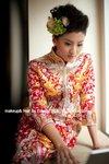 bridal2455