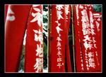 Umi-jigoku (sea hell) 海地獄