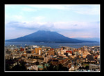 view of sakurajima volcano 櫻島火山