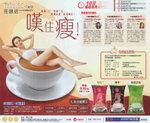 pikki_hkheadline20090512_1